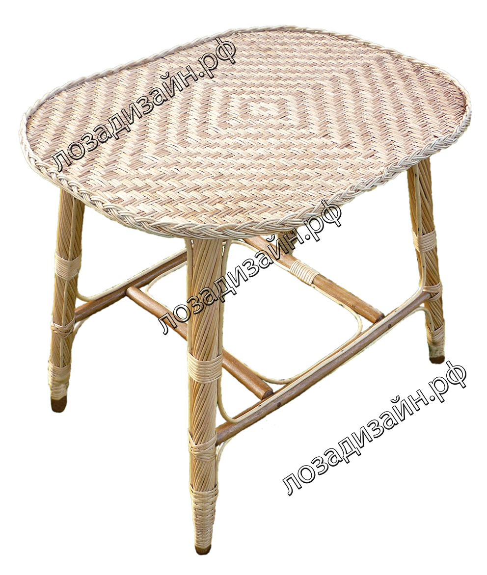 Стол плетеный